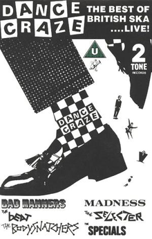 220px_Dance_Craze