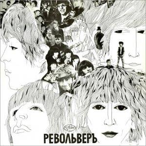 russian revolver album cover_1