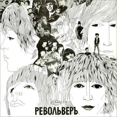 10 ALBUM COVER PARODIES: It looks familiar but