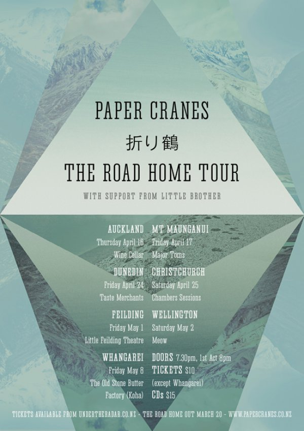 PaperCranes_TOURposter_WEB_550px