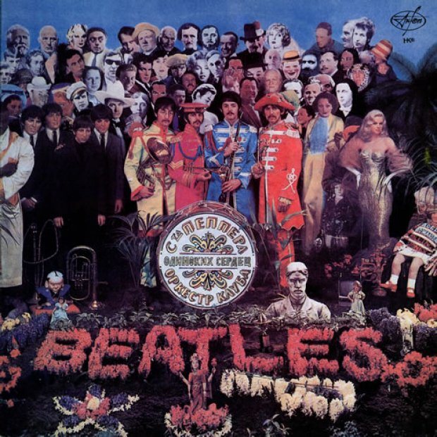 THE_BEATLES_SGT._PEPPERS_LONELY_HEARTS_CLUB_BANDREVOLVER_474861