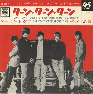 The_Byrds_Turn__She_Don_t_Care_About_Time_Japanese