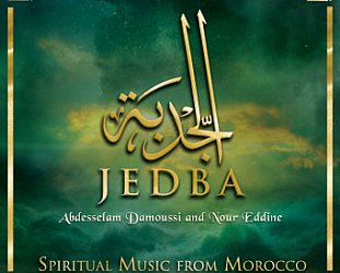 Damoussi and Eddine: Jedba (ARC Music)
