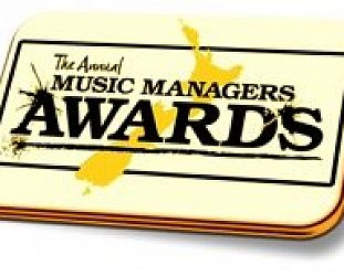 THE MUSIC MANAGERS FORUM AWARDS (2017): Hats off to those behind the scenes