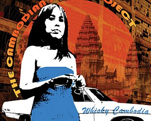 The Cambodian Space Project: Whiskey Cambodia (2014)