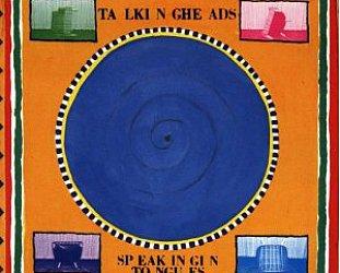 THE BARGAIN BUY: Talking Heads; Speaking in Tongues