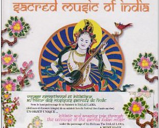 Various: Sacred Music of India (Silk Road/Ode)