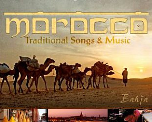 Nour Eddine: Morocco; Traditional Songs and Music (Arc)