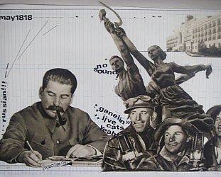 Elsewhere Art . . . Soviet-era free jazz