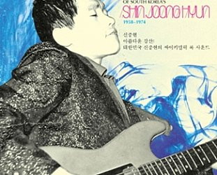 Shin Joong Hyun: Beautiful Rivers and Mountains; The Psychedelic Rock Sound of South Korea 1958-1974 (Light in the Attic/Southbound)