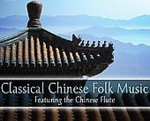 Chen Dacan Chinese Ensemble: Classical Chinese Folk Music (Arc/Elite)