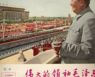 Unknown soprano: The Goodness of Chairman Mao is Deeper Than the Sea (1967)