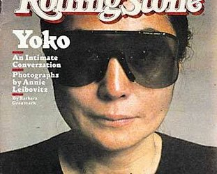 Yoko Ono: Nobody Sees Me like You Do (1981)