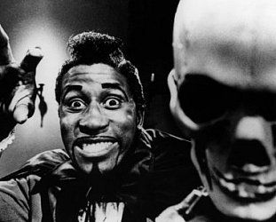 Screamin' Jay Hawkins: Monkberry Moon Delight (1972)