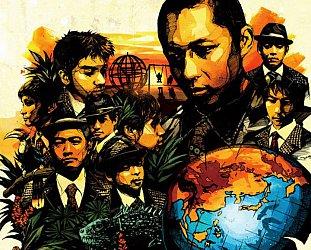 WOMAD ARTIST 2014: Ryo Nakata of Osaka Monaurail