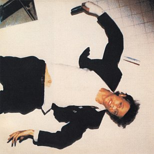 DAVID BOWIE, LODGER AT 40 (2019): The fantastic voyage into the familiarly unfamiliar