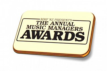 MUSIC MANAGERS AWARD (2018): You're on in five. Jeez, where's Dave!