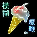 Blur: The Magic Whip (Warners)