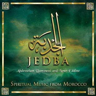 Damoussi and Eddine: Jedba (ARC Music)