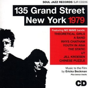 Various Artists: 135 Grand Street New York 1979 (Soul Jazz/Southbound)