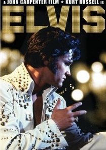 ELVIS, a film by JOHN CARPENTER (Shout/Shock DVD)