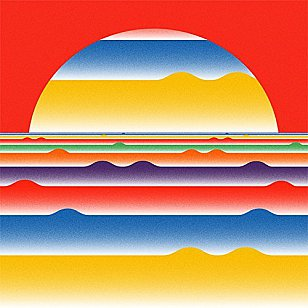 The Helio Sequence: Helio Sequence (Sub Pop/Rhythmethod)