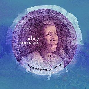 Alice Coltrane: Kirtan; Turiya Sings (Impulse!/digital outlets)
