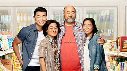 KIM'S CONVENIENCE, by Ins Choi and Kevin White. A Netflix series
