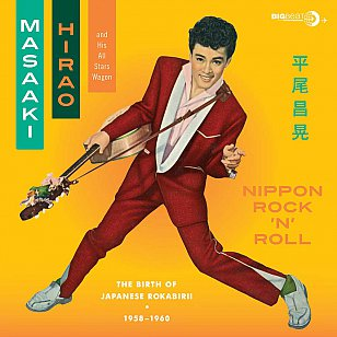 Masaaki Hirao and His All Stars Wagon: Nippon Rock'n'Roll (Big Beat/Border)