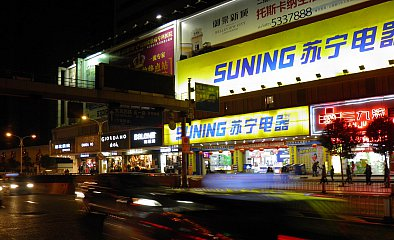 Kunming, China: Escape from the haste