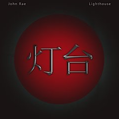 John Rae: Lighthouse (Thick Records)