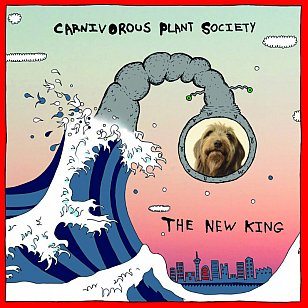 Carnivorous Plant Society: The New King (Border)
