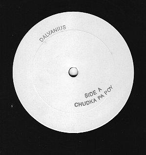 Dalvanius: Chudka Popoy Ugh Cha Cha (1993)