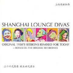 SHANGHAI LOUNGE DIVAS: The old world into the new