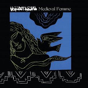 Fatima Al Qadiri: Medieval Femme (Hyperdub/digital outlets)