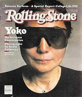 Yoko Ono: Nobody Sees Me like You Do (1981)