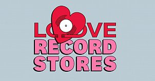 love record stores - SUPPORT YOUR LOCAL RECORD STORE